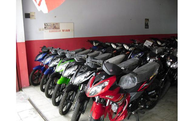 Anugrah Motor Cirebon