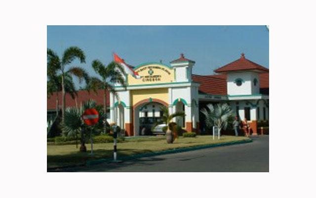 Rumah Sakit Pertamina Cirebon