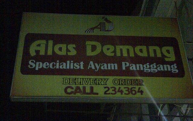 """Ayam Panggang """"Alas Demang"""" Cirebon"""