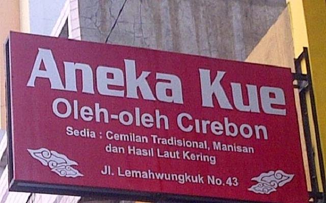 """Toko Oleh-oleh Khas Cirebon """"Aneka Kue"""""""